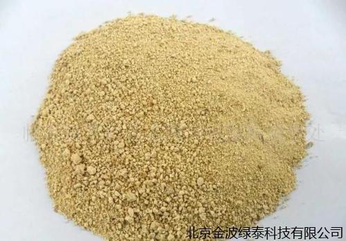 小肽蛋白粉